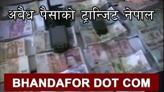 अबैध पैशाको ट्रन्जिट नेपाल    Crime News   Ep- 362   2 of 2  BHANDAFOR DOT COM   Image Channel