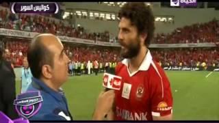 """نجوم الملاعب - إعرف رأي """" حسام غالي """" فيما فعله  اللاعب """" رمضان صبحي """""""