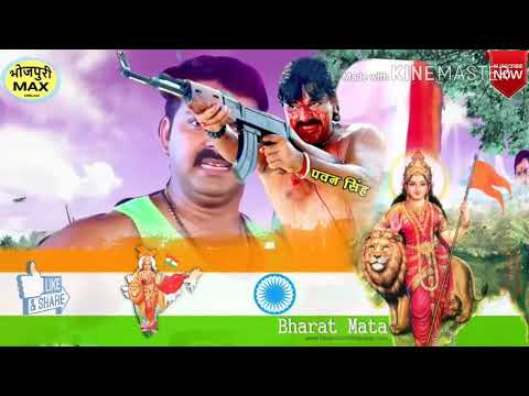 Xxx Mp4 Super Hit Video Desh Bhakti Bhojpuri Video 3gp Sex