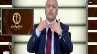 شاهد..تعليق مصطفى بكري على تصريحات أمير قطر