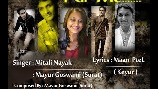 Pal Me.......(Mayur Goswami - Surat)