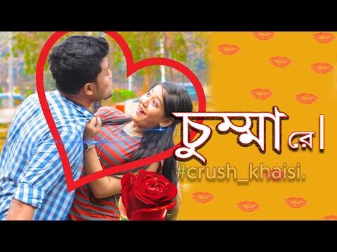 Xxx Mp4 CHUMMA Song 2018 Crush Khaisi Valentine Special ROMANTIC SONG Bangla New Song 3gp Sex