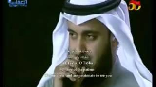 Sheikh Mishary Rashid Alafasy - Ya Taiba - Nasheed HD
