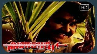 Malayalam Movie Scene - Kadathanadan Ambadi - Kolam Nalla Drishyam..!