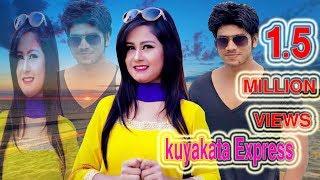 Bangla new shortfilm KUYAKATA EXPRESS by KASHFULL MEDIA