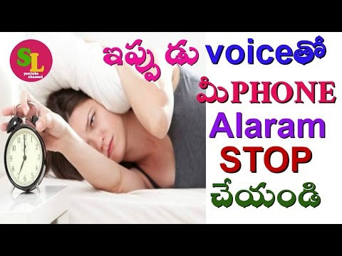 Xxx Mp4 How To Stop Phone Alarm Clock In Morning From Your Voice Telugu 2017 Studylife 3gp Sex