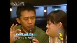 Đặng Siêu hát cho Tôn Lệ nghe ^^ So funny =)