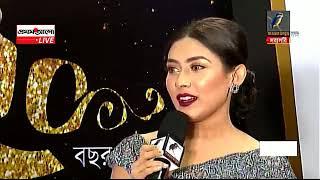 Meril prothom alo award 2018