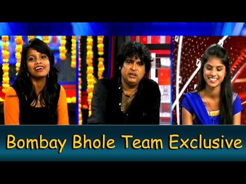 Xxx Mp4 Bombay Bhole Music Director Team Exclusive Interview No 1 News 3gp Sex