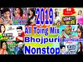 2019 Awdhesh Premi New NoNstop Toing Mix Dj Songs || Sarswati Puja Mai Khatarnak Denc Dj Songs 2019