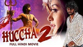 Huccha 2 (2019) New Released Full Hindi Dubbed Movie | Darling Krishna, Sharvya | New South Movie