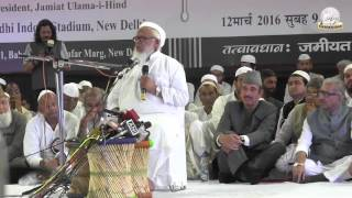 Maulana Syed Arshad Madani addressing Jamiat Ulema e Hind National Integration Conference New Dehli