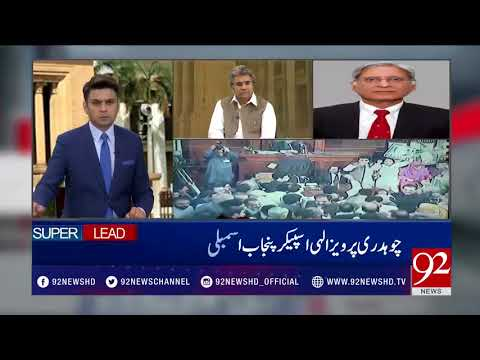 Xxx Mp4 Aitzaz Ahsan Comments Regrading PMLN S Current Situation 16 August 2018 92NewsHD 3gp Sex