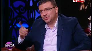 واحد من الناس – سمير غانم يتحدث عن بناته دنيا و إيمي وإحساس إنه بقى جد !!؟