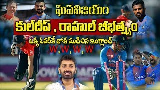England vs India, 1st T20 Highlights | Eagle Sports Updates | Sports News | Eagle Media Works