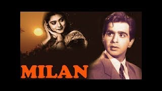 Milan 1946 - Dramatic Movie | Dilip Kumar, Mira Mishra.