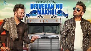 SARTHI K : Driveran Nu Makhol (ਡਰਾਈਵਰਾਂ ਨੂੰ ਮਖੌਲ) || Official Video || New Punjabi Songs 2016