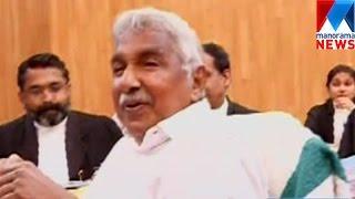 Karnataka court against Oommen Chandy in solar case | Manorama News