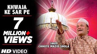 Khwaja Ke Sar Pe Full Video Song (HD) | Chhote Mazid Shola | Madine Ka Dulha Mera Khwaja