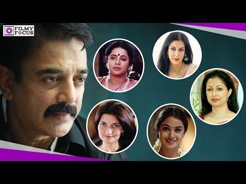 Kamal Hassan : From Srividhya to Goutami || Kamal Hassan || Gowthami | Sarika | Vani | Srividhya