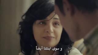 مسلسل امي الحلقة 7 مترجمة وكاملة HD