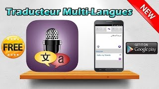 Best App Android : Translator All Languages