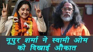 Nupur Sharma EXPOSED Swami Om during TV debate | वनइंडिया हिन्दी