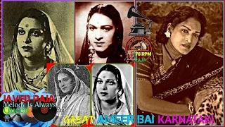 AMEER BAI Karnataki-Film-DEV KANYA-{1946}~Piya Milan Ko Jaane Wali Sanbhal-[Rare Gem-Best Audio]