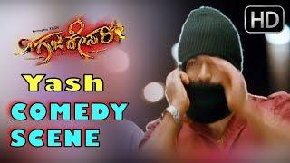 Yash and his friends Super comedy | Gajakesari Movie | Kannada Comedy Scenes 238 | Yash,Amulya
