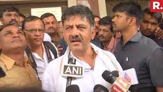 DK Shivakumar Speaks To Media After Yeddyurappa Sworn In As CM