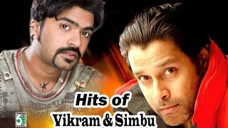 Vikram and Simbu Hits | Vikram Hits Juke box | Simbu Hits Juke box