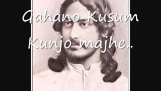 Gahano Kusum.wmv