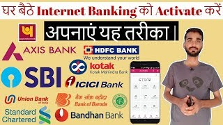How To Activate Internet Banking | Shubham Dubey