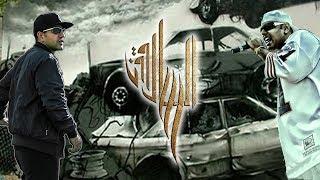 """الخير والشر - دراجون هيل (إيجى راب سكول) - أغنيه (كلمات) لمسلسل السيارات """"السارقون"""" على ڤروم ڤروم"""