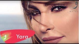 Yara - Ashufak Helm [Official Lyric Video] (2016) / يارا - أشوفك حلم