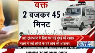 Traffic stopped to save life in Mumbai