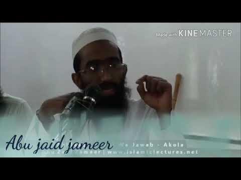 Xxx Mp4 Iliyas Dewbondi Ko Jawab By Abu Jaid Jameer Dadhi Ki Miqdaar Kitni Honi Chahiye 3gp Sex