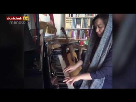 پیانو زدن مهراوه شریفی نیا