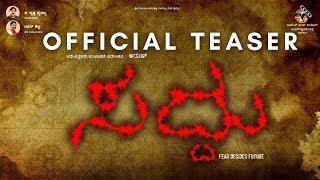New Trailers | Kannada New movies