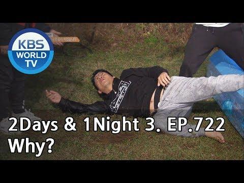 Xxx Mp4 Why Am I Out 2Days 1Night Season3 2018 11 18 3gp Sex