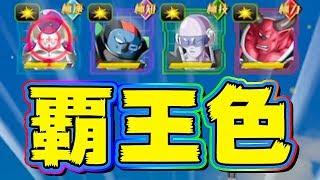 【ドッカンバトル】新キャラ2人と覇王色の覇気使いを入れた編成【Dragon Ball Z Dokkan Battle】