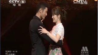 [141127 CCTV6] 1:07:18s The crosssing premiere. Song Hye Kyo, Huang Xiao Ming, Zhang ZiYi, Takeshi