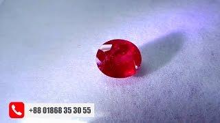 Pigeon's Blood Ruby  রুবি খুবই দুর্লভ এবং মূল্যবান একটি পাথর । আরবিতে এই পাথরকে ইয়াকুত বলে ।