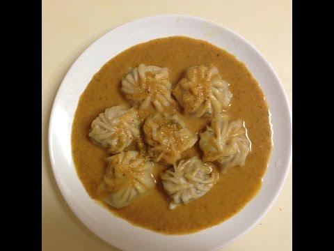 Classic Momo Ko Jhol Achar | Nepali Food Recipe |  Anup Kitchen