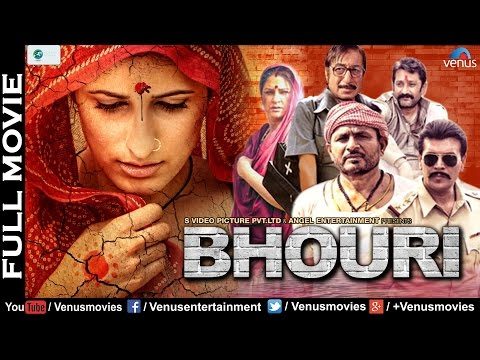 BHOURI - Full Movie | Hindi Movies 2017 Full Movie | Hindi Movies | Latest Bollywood Full Movies