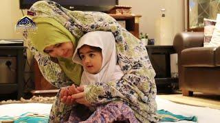 Assalam Aye Mah e Ramzan - Hashim Sisters