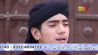 Allah Hoo Wali Boti     Most Beautiful Hamd in Panjabi    Haider Ali Haedri Qadri