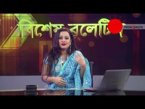 Xxx Mp4 Meril Prothom Alo Award 2016 কেমন খবর পড়লেন পূর্ণিমা 3gp Sex