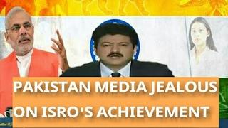 PAKISTAN MEDIA JEALOUS ON ISRO