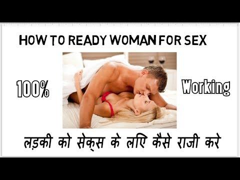 Xxx Mp4 लड़की को सेक्स के लिए कैसे राजी करे How To Ready Woman For Sex Riya 3gp Sex